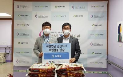 국민연금 안산지사의 김진훈 차장(좌)께서 6월 17일(수) 복지관을 방문하여 쌀 120kg을 하였습니다.