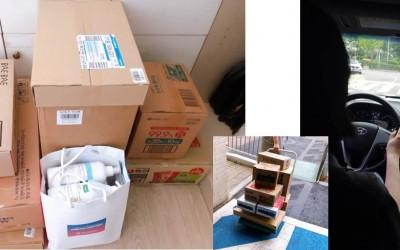 후원물품 사진, 끌차로 물건 옮기는 사진, 차량운전하여 이동하는 사진