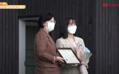 안산시의회의장상 수상하는 모습