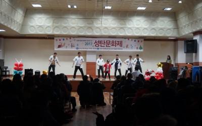 시상식 1부-공연사진(성인팀)