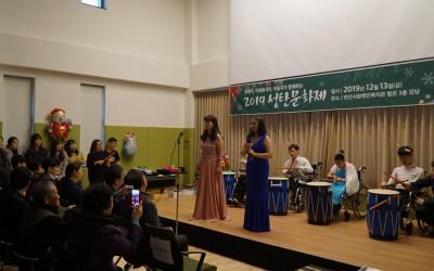 주간보호시설 대체인력, 자원봉사자, 이용자가 함께하는 노래와 난타 공연을 하고 있는 모습