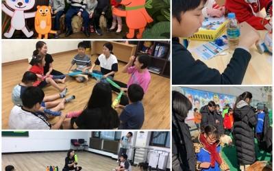 외부 현장학습, 무용·체육 수업, 개별 활동에 참여하고 있는 방과 후 활동 아동들