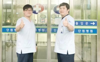 단원병원 취업관련 사진